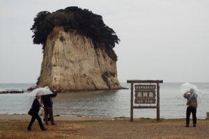 見附島 軍艦島